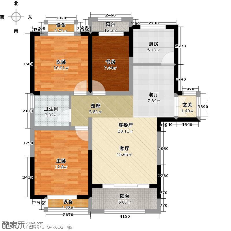 恒盛皇家花园107.28㎡A1户型3室2厅1卫
