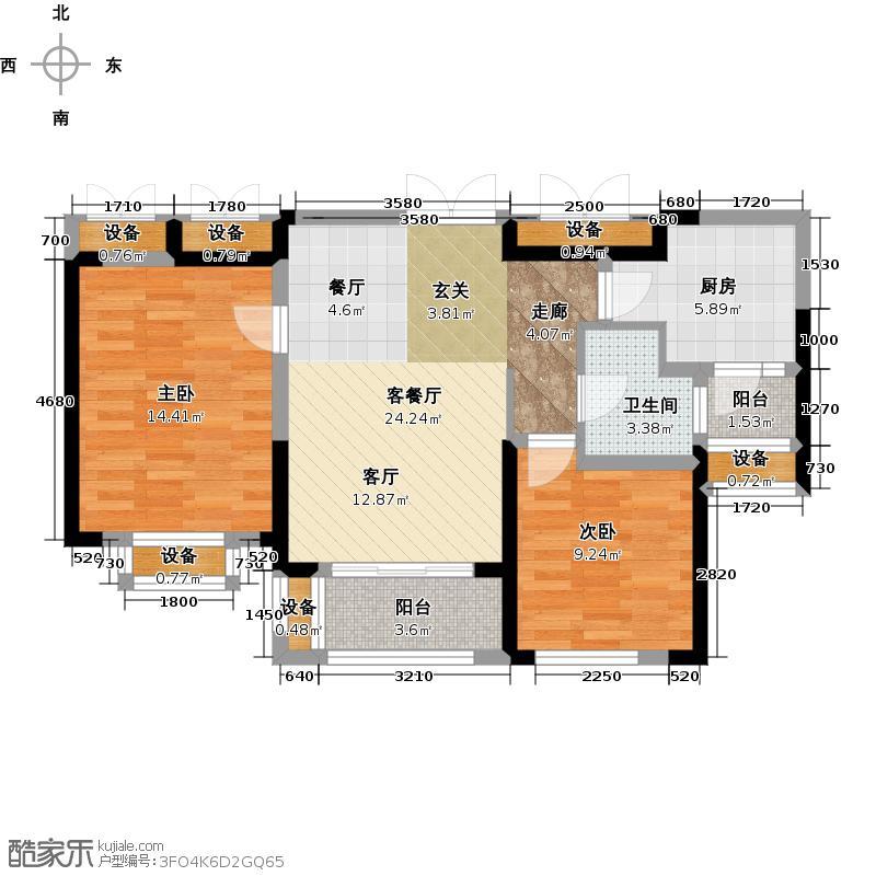 恒盛皇家花园90.18㎡B2户型2室2厅1卫