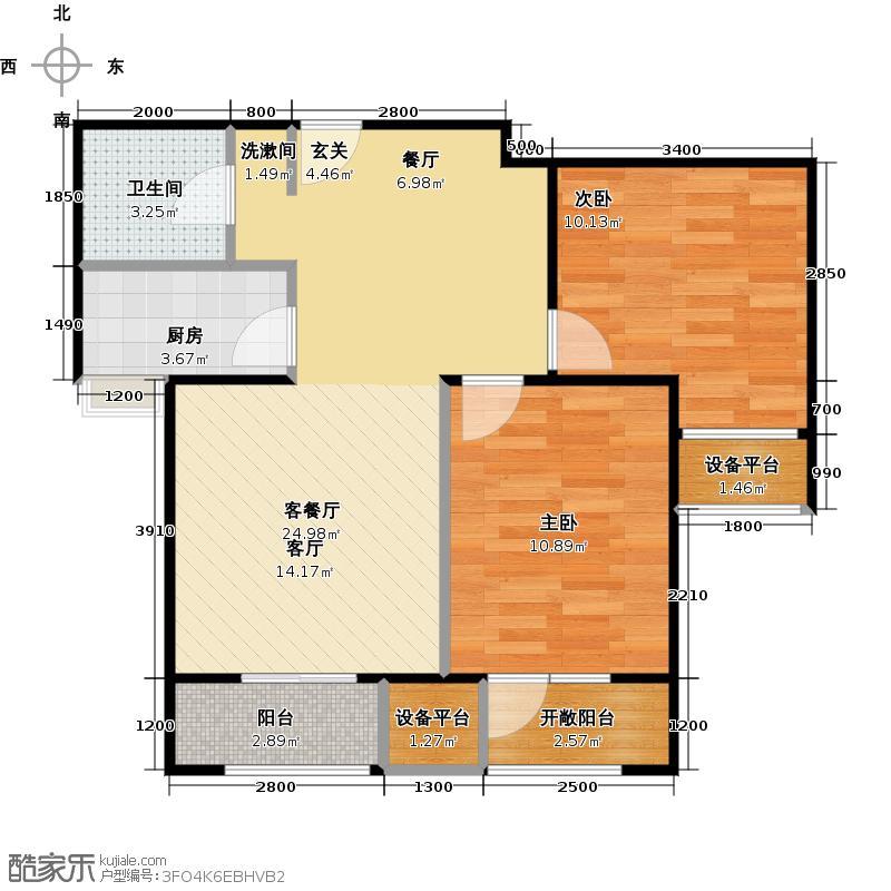 世纪学庭82.95㎡H2户型两室两厅一卫82.95平米户型2室2厅1卫