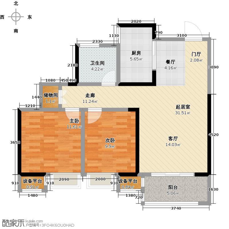 长虹世纪荣廷81.00㎡2室2厅一卫户型2室2厅1卫