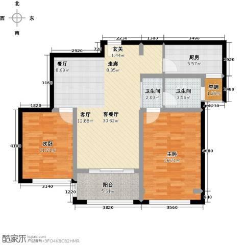 雅戈尔太阳城缘邑2室1厅2卫1厨88.00㎡户型图