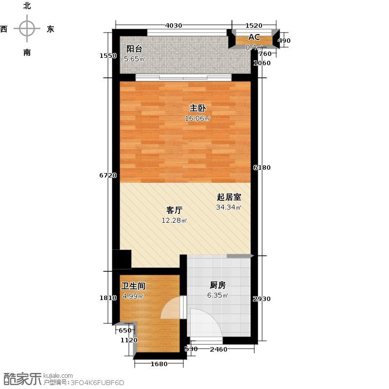 恒大雅苑52.00㎡2号公寓E户型1室1厅1卫