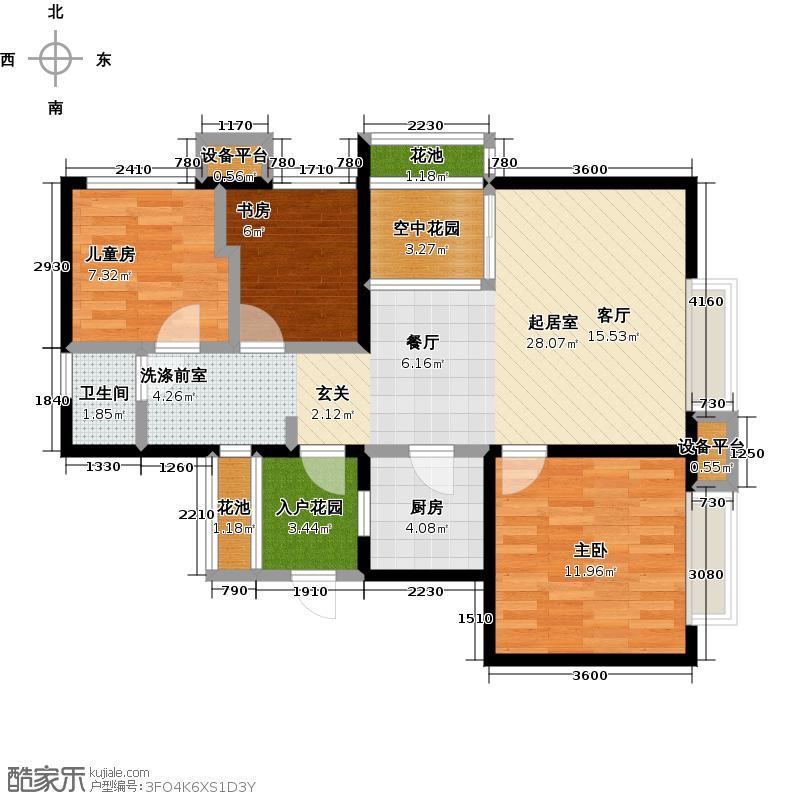 北城国际92.30㎡E户型三室两厅一卫户型3室2厅1卫CC