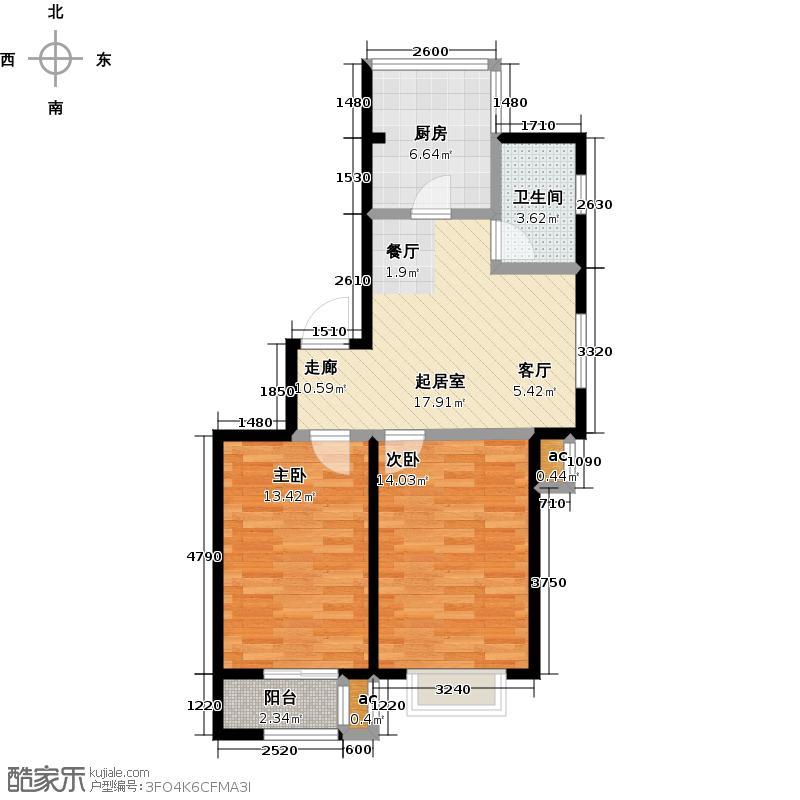 和泰馨城2室2厅1卫1厨 面积:75.70平方户型