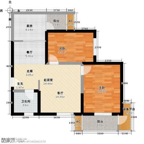 尚品美地城2室0厅1卫1厨77.00㎡户型图