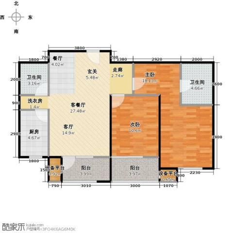 兴盛大成2室1厅2卫1厨106.00㎡户型图