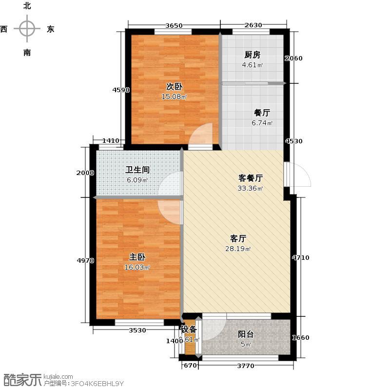 鹏德同心园90.56㎡二室两厅一卫90.56平米户型图户型2室2厅1卫