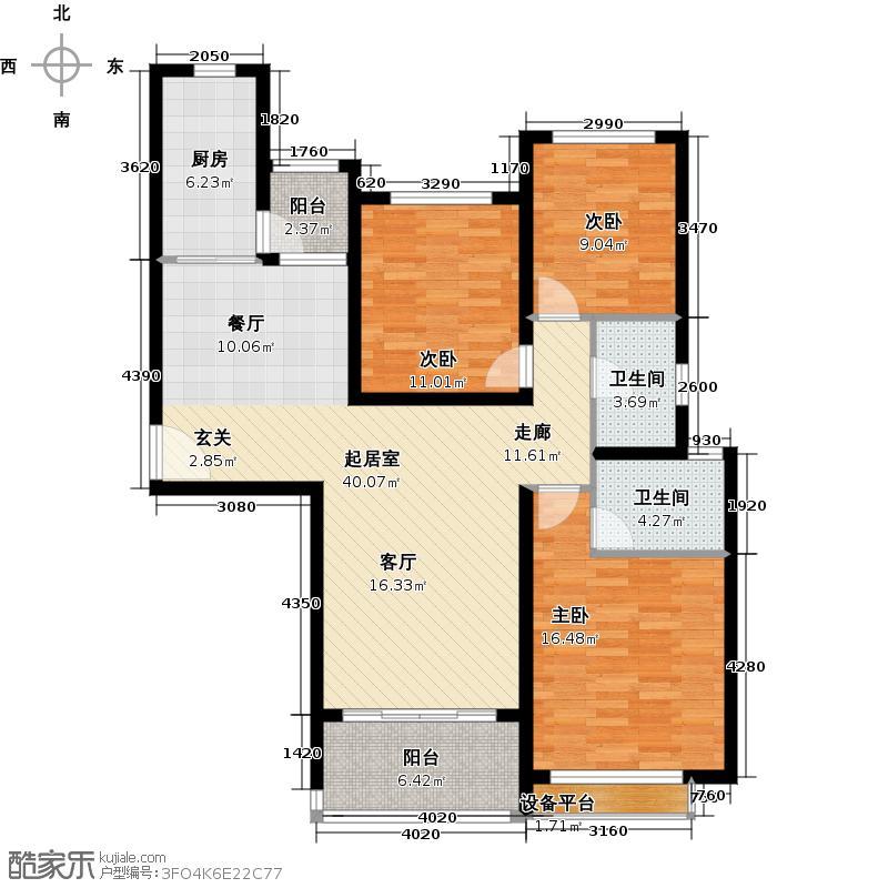 恒大雅苑137.46㎡6#1单元户型3室2厅2卫