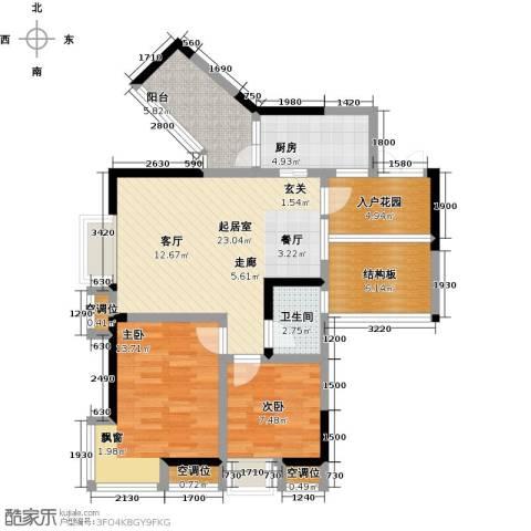 瑞麟国际新城2室0厅1卫1厨79.00㎡户型图