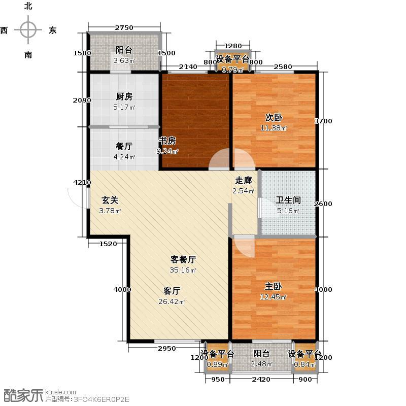 世纪学庭117.16㎡B1户型三室两厅一卫117.16平米户型3室2厅1卫