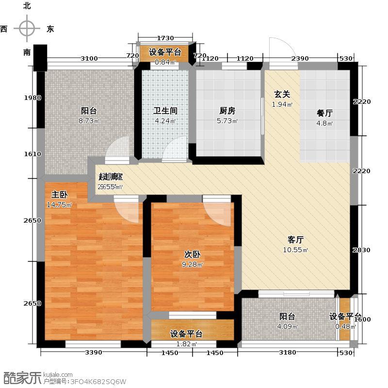 招商小石城90.00㎡六期 B户型 5、6、7、8、9、10、11#户型3室2厅1卫