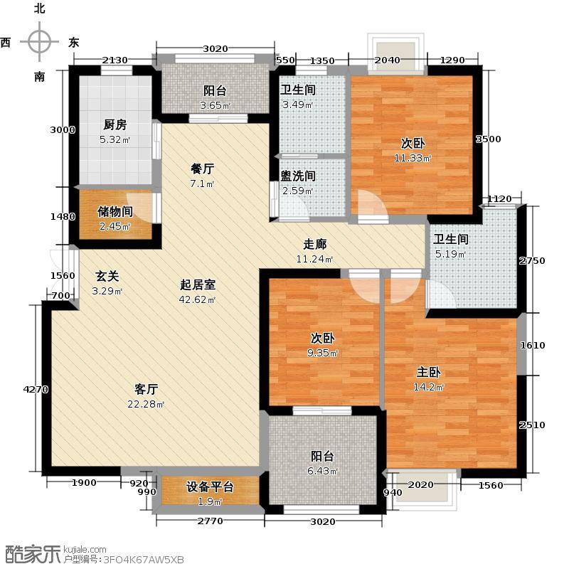曲江观山悦138.66㎡3室2厅2卫1厨户型3室2厅2卫