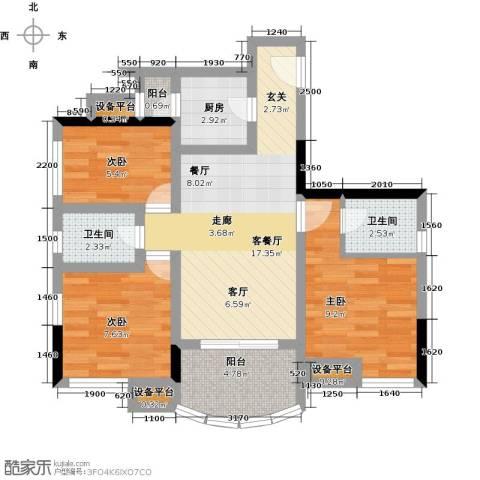 英伦蓝岸3室1厅2卫1厨82.00㎡户型图