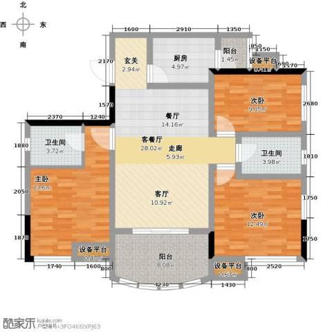 英伦蓝岸3室1厅2卫1厨127.00㎡户型图