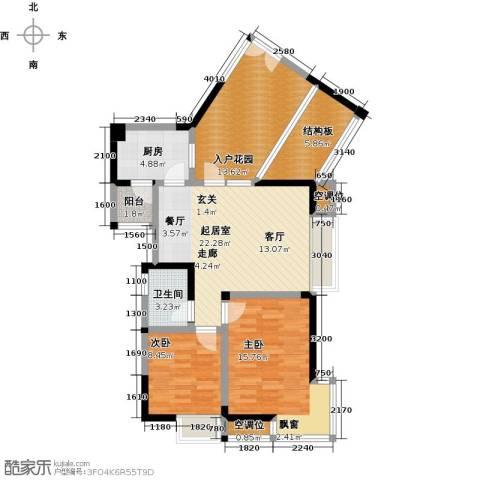 瑞麟国际新城2室0厅1卫1厨92.00㎡户型图