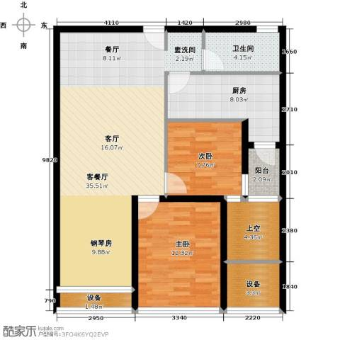 红星国际广场2室1厅1卫1厨96.00㎡户型图