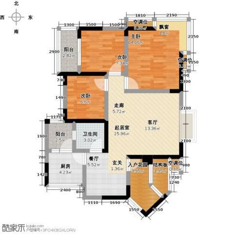 瑞麟国际新城3室0厅1卫1厨94.00㎡户型图