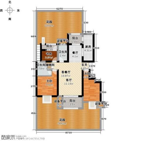 鑫苑湖居世家3室1厅2卫1厨157.00㎡户型图