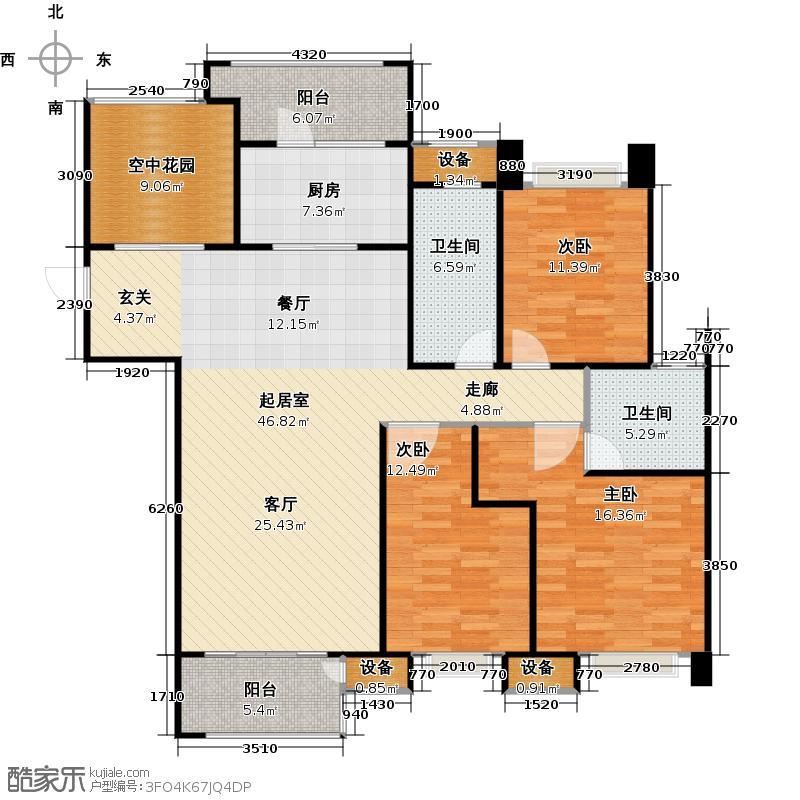 九龙仓繁华里140.00㎡E户型3室2厅2卫