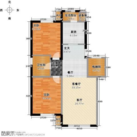 伟峰东樾2室1厅1卫1厨95.00㎡户型图
