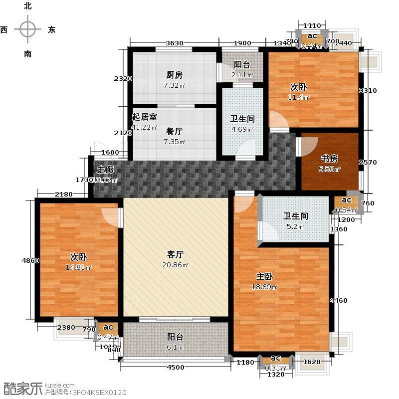 路劲御景城四室两厅两卫162平米户型4室2厅2卫