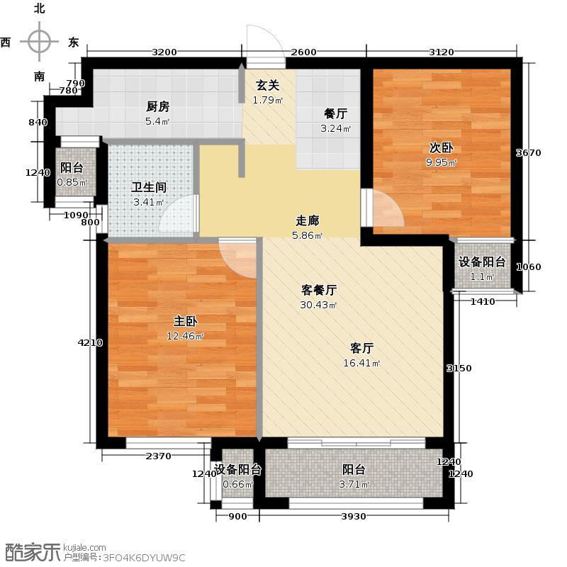 中庚香海金鼎73.60㎡中庚香海金鼎户型图G7-B两室两厅一卫73.6平米户型图(2/9张)户型2室2厅1卫