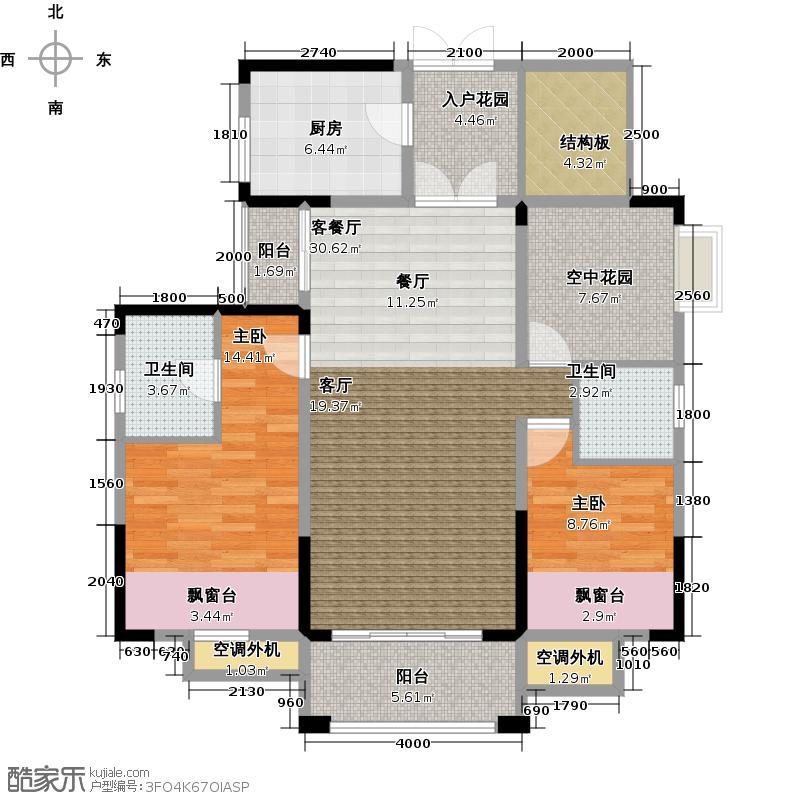 宏聚地中海101.00㎡4-2户型两室两厅两卫户型2室2厅2卫