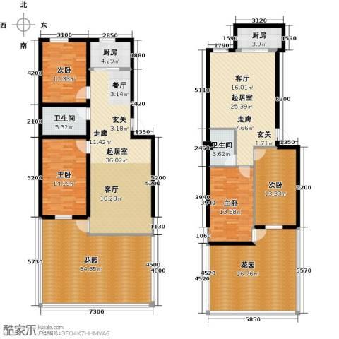 梧桐苑4室0厅2卫2厨267.00㎡户型图