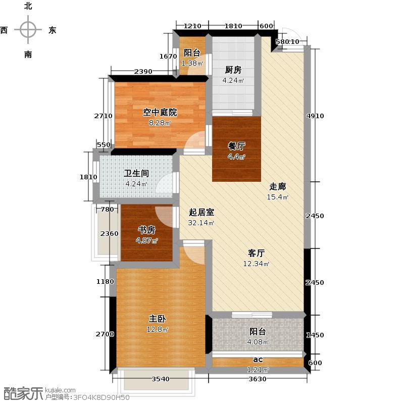 新地东方明珠97.00㎡1#两房户型2室2厅2卫户型2室2厅2卫