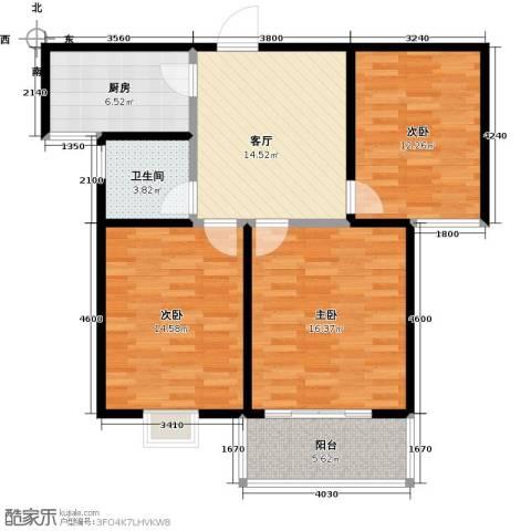 水岸金城3室1厅1卫1厨104.00㎡户型图