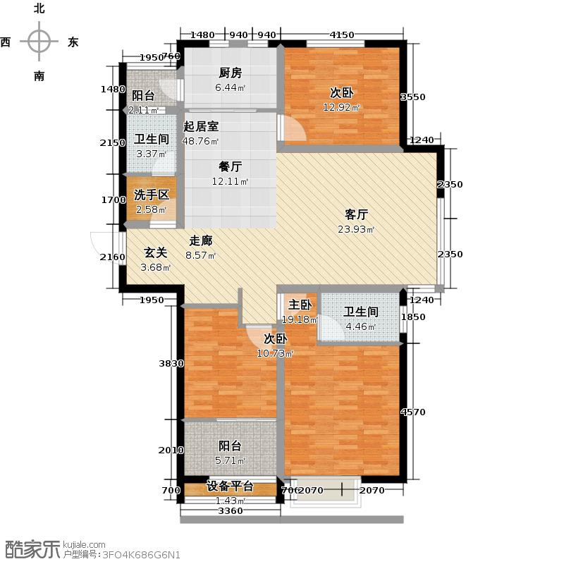 中建锦绣城133.00㎡H户型 三室两厅两卫户型3室2厅2卫