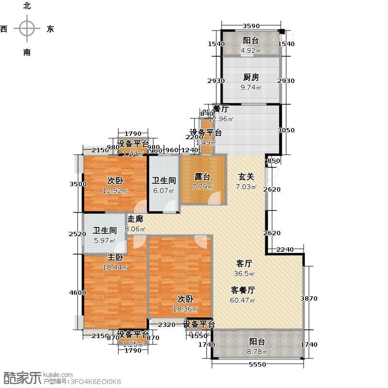 深业华府170.00㎡A户型3室2厅2卫+空中花园170平米户型4室2厅2卫