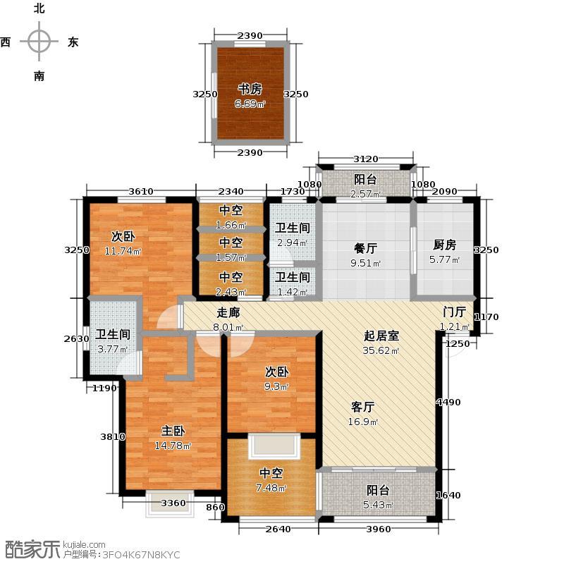 风雅蓝山131.88㎡W户型3室2厅2卫