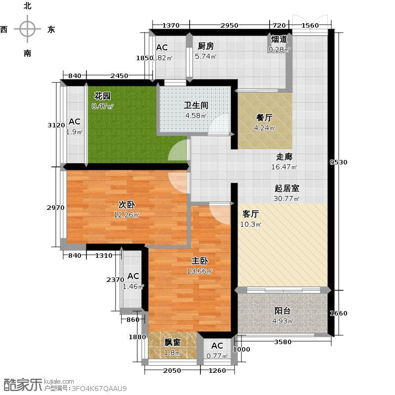 北辰三角洲103.00㎡三室两厅一卫户型3室2厅1卫