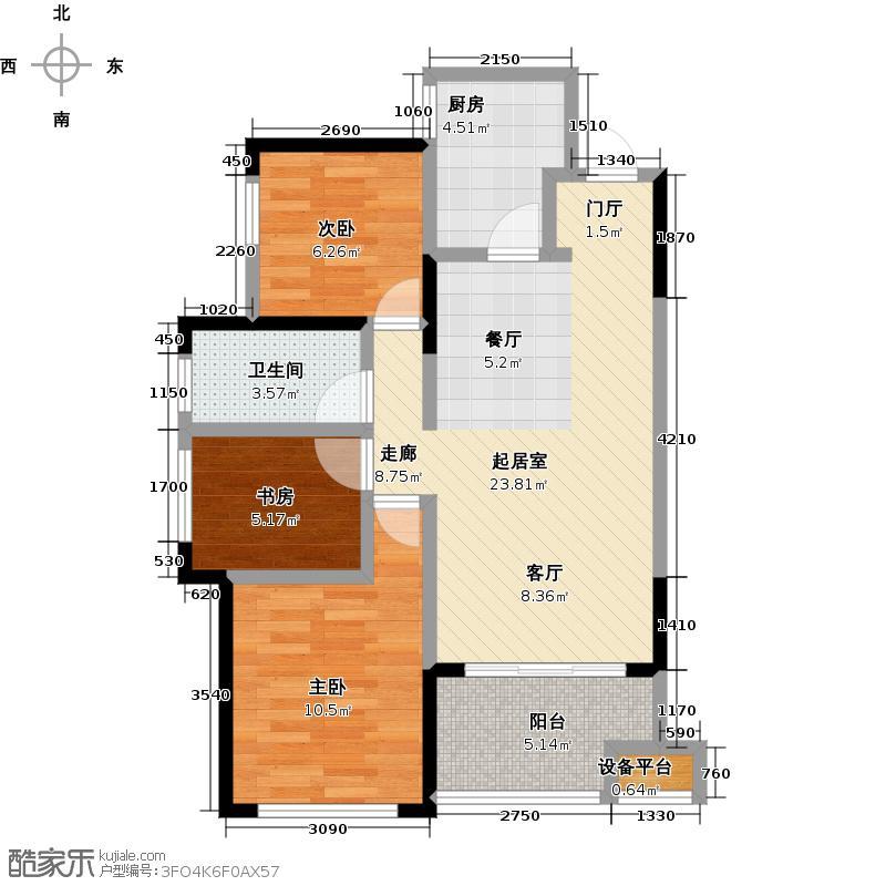 保利爱琴海69.00㎡B户型69平方米户型3室2厅1卫