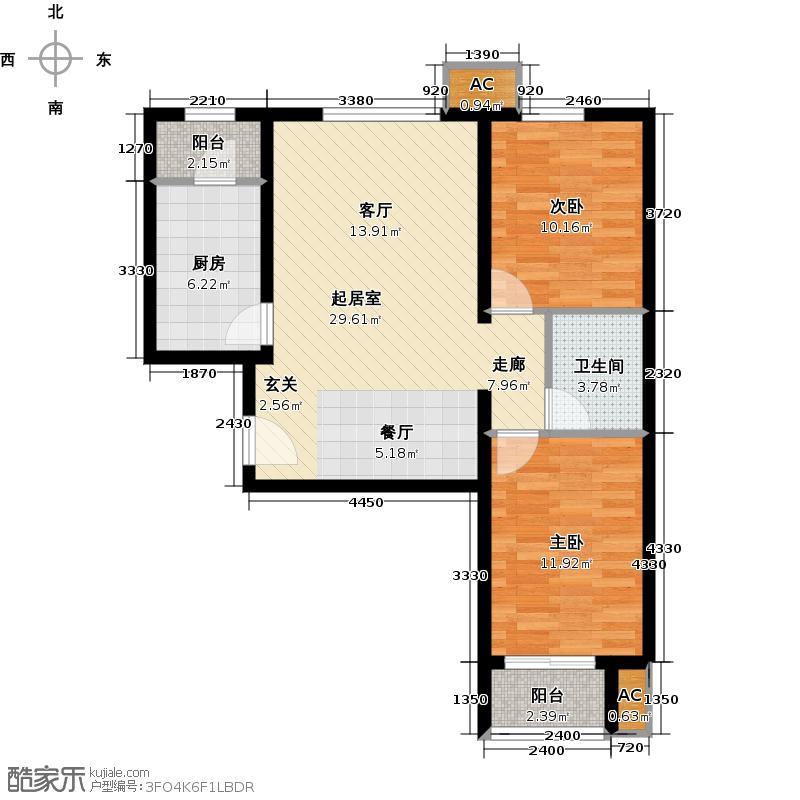呼和浩特永泰城94.00㎡A4户型图户型2室2厅1卫