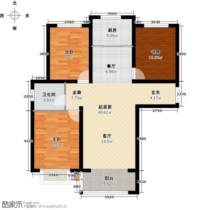 盛世名筑122.00㎡C2户型3室2厅1卫