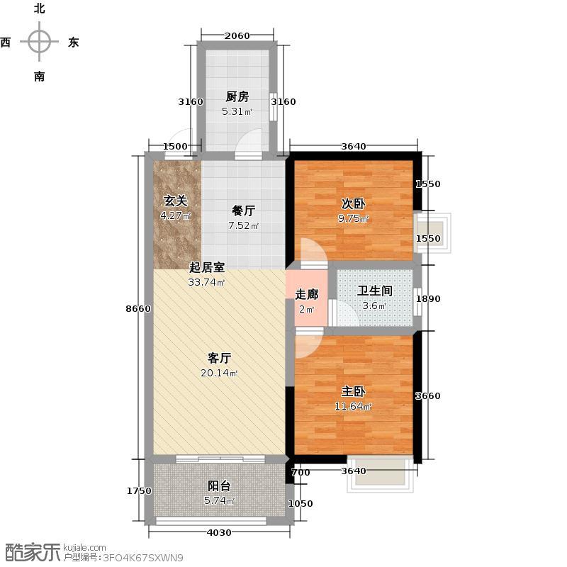广电兰亭都荟83.00㎡一单元04户型 2室2厅1卫户型2室2厅1卫