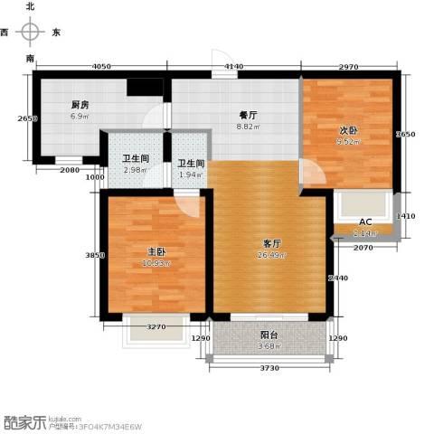 翡翠家园2室1厅1卫1厨84.00㎡户型图