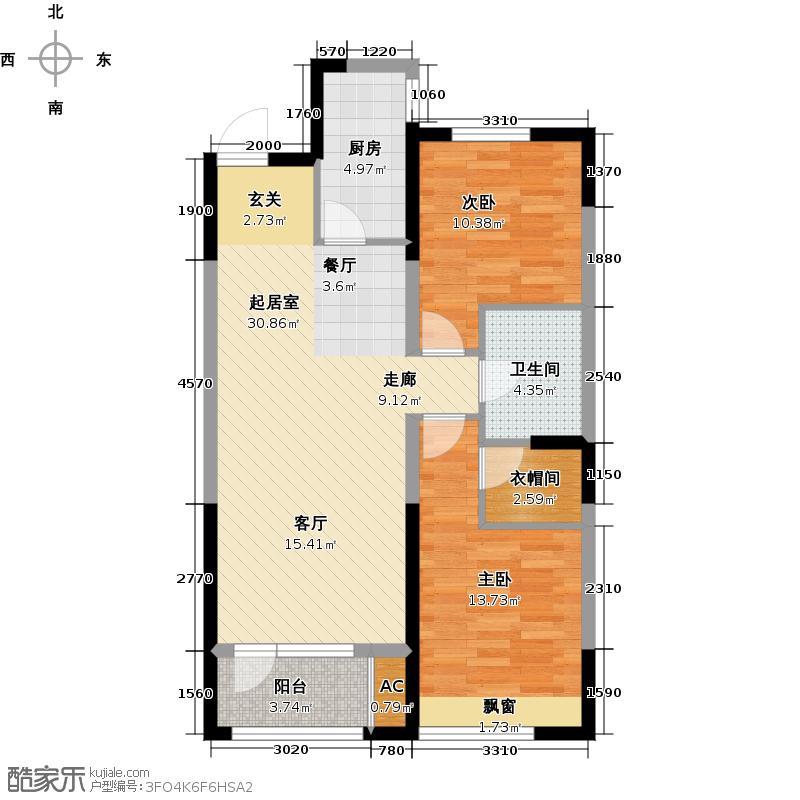 中海国际社区95.83㎡四期HOT 8号楼标准层 B1户型 两室两厅一卫户型2室2厅1卫