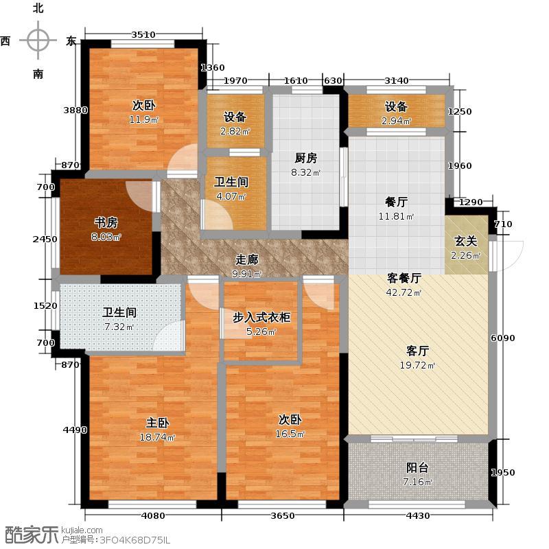 金地格林郡155.00㎡D1户型4室2厅2卫