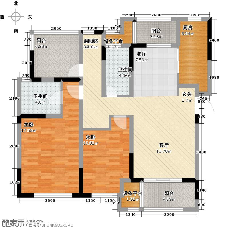 招商小石城112.00㎡C户型 四期2#、3#户型2室1厅1卫