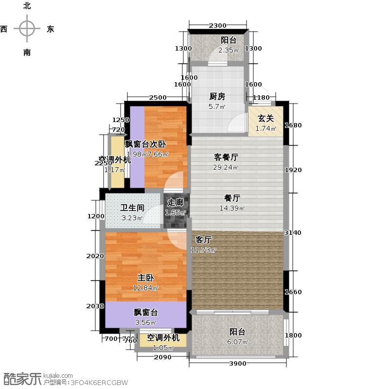 宏聚地中海79.00㎡3-2户型2室2厅1卫1厨户型2室2厅1卫