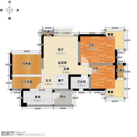 瑞麟国际新城2室0厅1卫1厨78.00㎡户型图