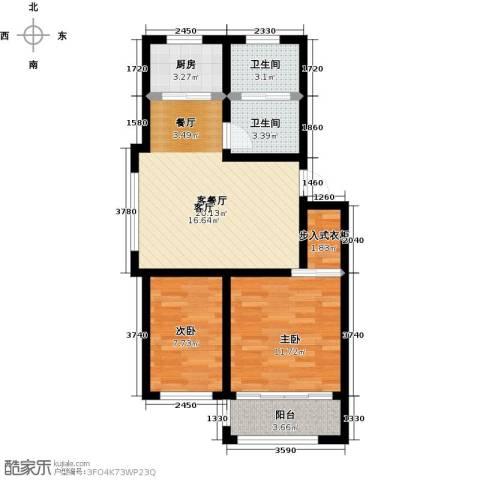 东骏阅山2室1厅2卫1厨76.00㎡户型图