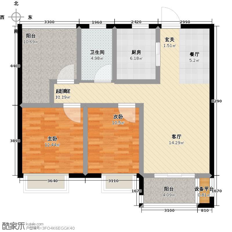 招商小石城95.00㎡八期A8户型3室2厅1卫