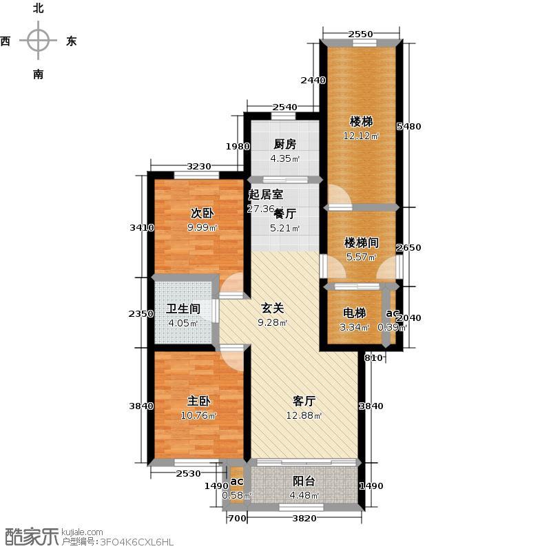 中海�庭98.00㎡小高层A户型 2室2厅1卫1厨 98平米户型2室2厅1卫