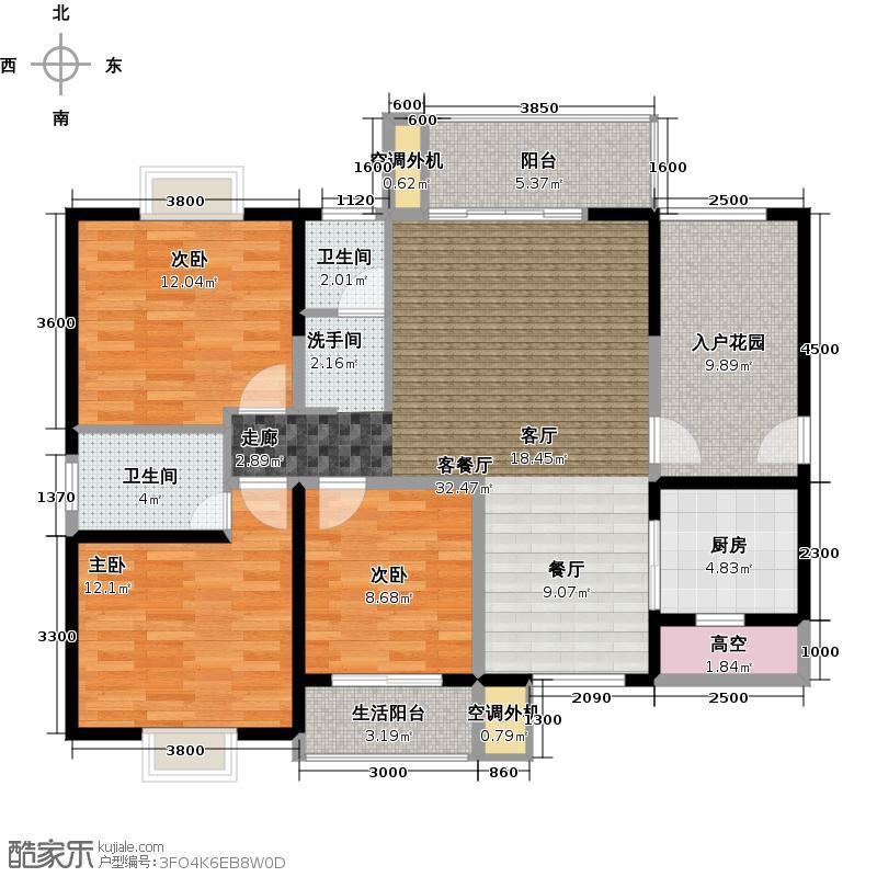 华悦城119.22㎡B1户型三室两厅两卫户型3室2厅2卫