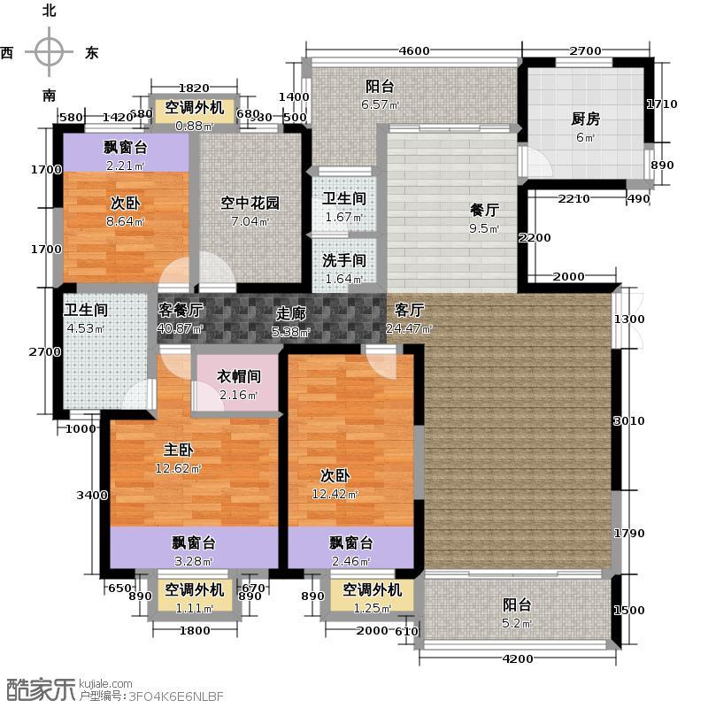 宏聚地中海128.00㎡5-1户型3室2厅2卫1厨户型3室2厅2卫