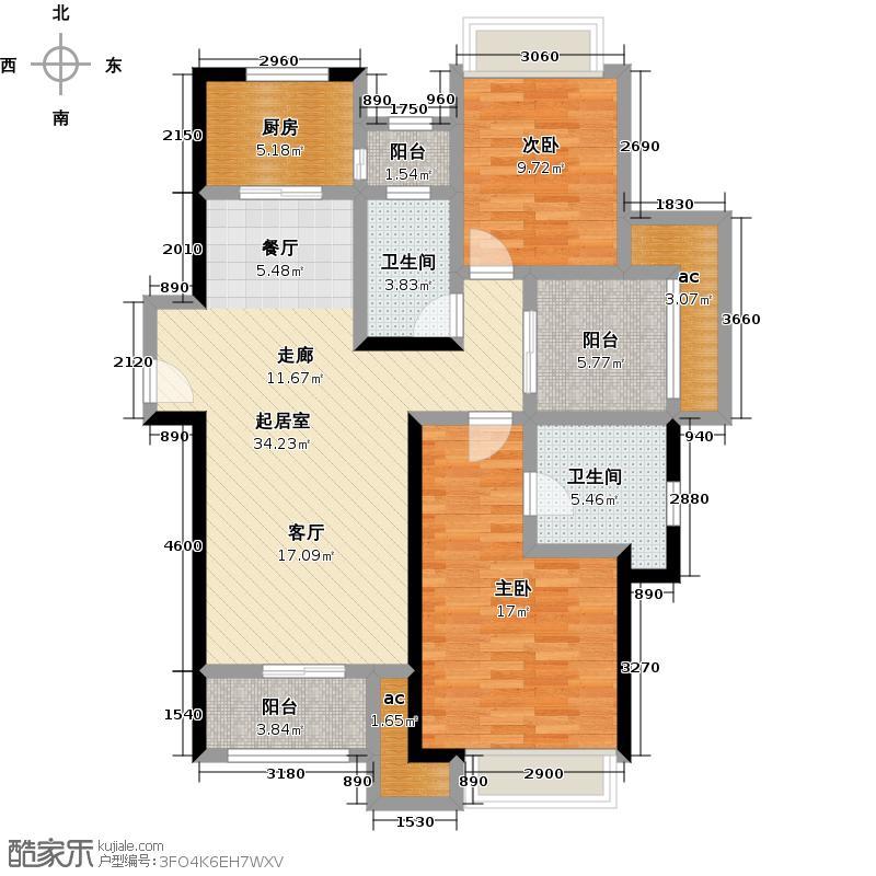 中海御景湾110.00㎡B2户型3室2厅1卫
